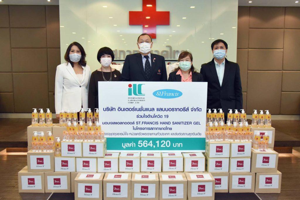 ILC มอบเจลแอลกอฮอล์ให้กับ สภากาชาดไทย