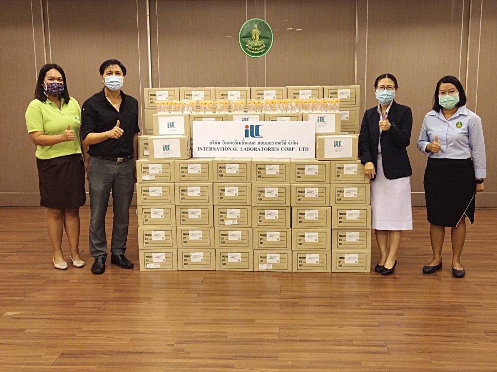 ILC มอบเจลแอลกอฮอล์ให้โรงพยาบาลกลาง